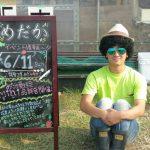 兵庫県メダカ愛好会第一回展示会とMYブログ